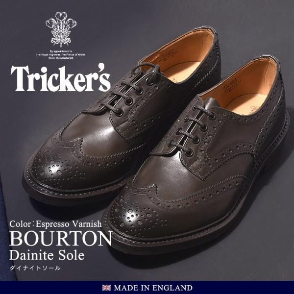 トリッカーズ TRICKER'S TRICKERS バートン ダイナイトソール メンズ z-craft