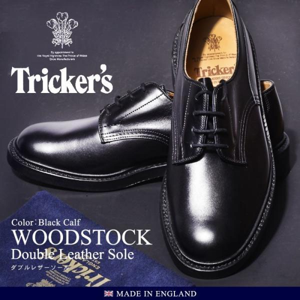 トリッカーズ TRICKER'S TRICKERS ウッドストック ダブルレザーソール ブラックカーフ メンズ|z-craft