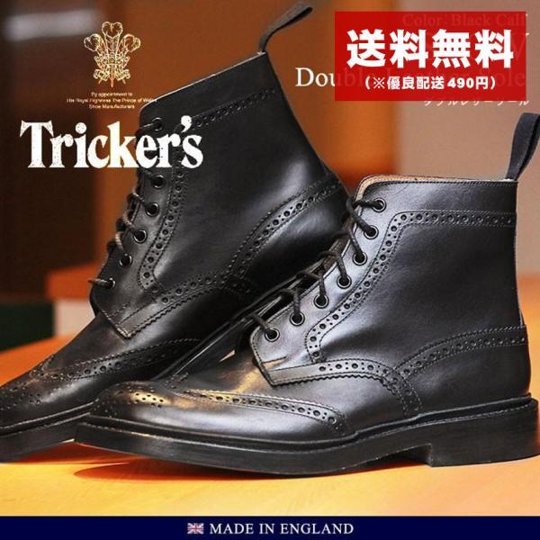 (5のつく日限定価格) トリッカーズ TRICKER'S TRICKERS ストウ ダブルレザーソール ブラックカーフ メンズ|z-craft