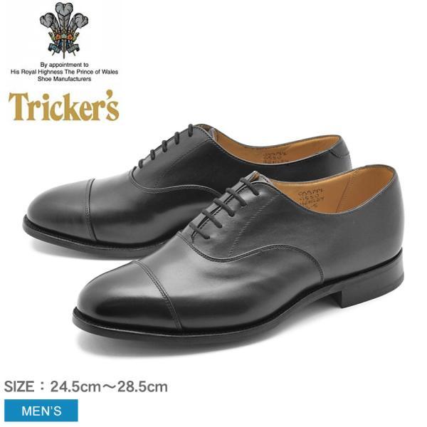 トリッカーズ TRICKER'S HENLEY シングルレザーソール メンズ|z-craft