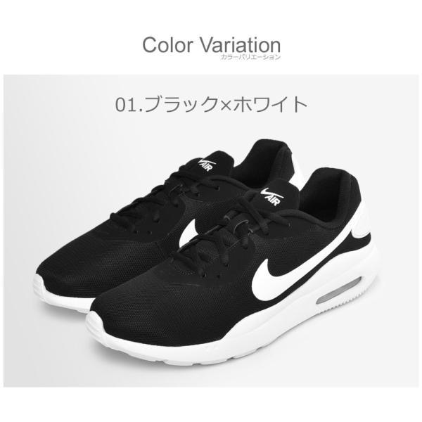 ナイキ スニーカー メンズ エア マックス オケト AIR MAX OKETO AQ2235 靴 黒 白|z-craft|02