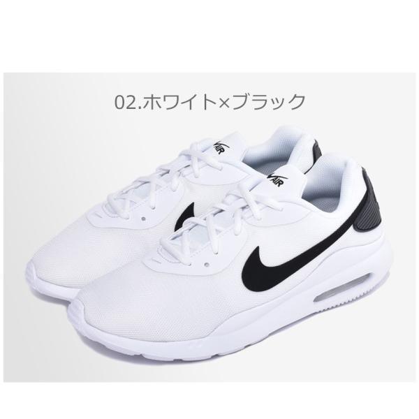 ナイキ スニーカー メンズ エア マックス オケト AIR MAX OKETO AQ2235 靴 黒 白|z-craft|03