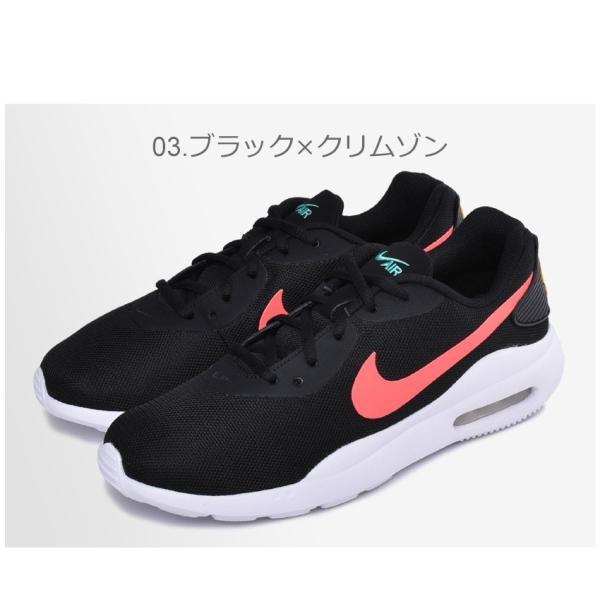 ナイキ スニーカー メンズ エア マックス オケト AIR MAX OKETO AQ2235 靴 黒 白|z-craft|04