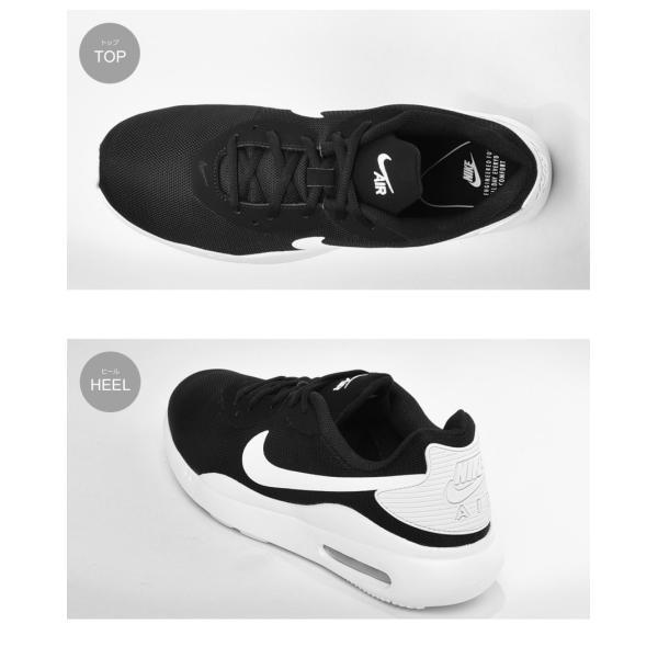ナイキ スニーカー メンズ エア マックス オケト AIR MAX OKETO AQ2235 靴 黒 白|z-craft|06