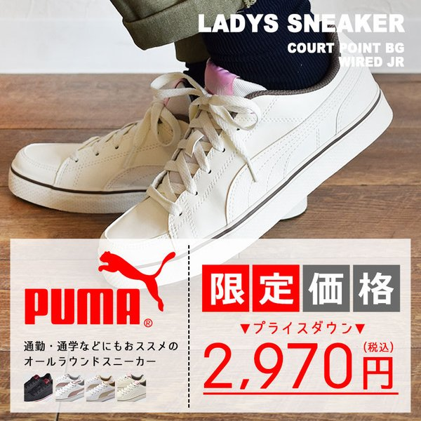 (20%以上OFF)プーマスニーカーコートVULCV2BGPUMA362947レディース靴シューズブラック黒ローカットカジュアル