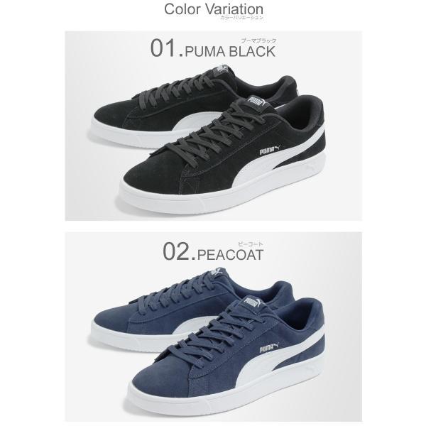 (店内全品クリアランス) PUMA プーマ スニーカー メンズ レディース 靴 コートブレーカー ダービー 367366 スポーツ|z-craft|02