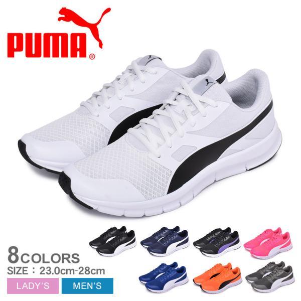 (半額以下) プーマ スニーカー メンズ レディース フレックスレーサー PUMA 360580 ブラック 黒 ホワイト 白 ネイビー 紺 シューズ ブランド