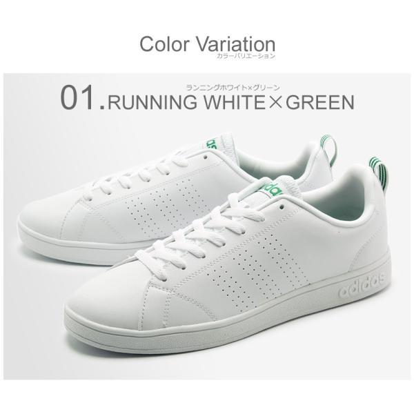 アディダス adidas neo スニーカー バルクリーン2 メンズ レディース|z-craft|02