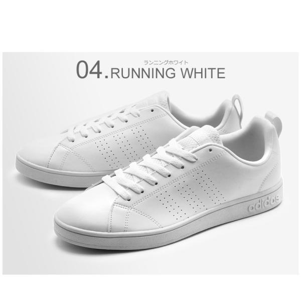 アディダス adidas neo スニーカー バルクリーン2 メンズ レディース|z-craft|05