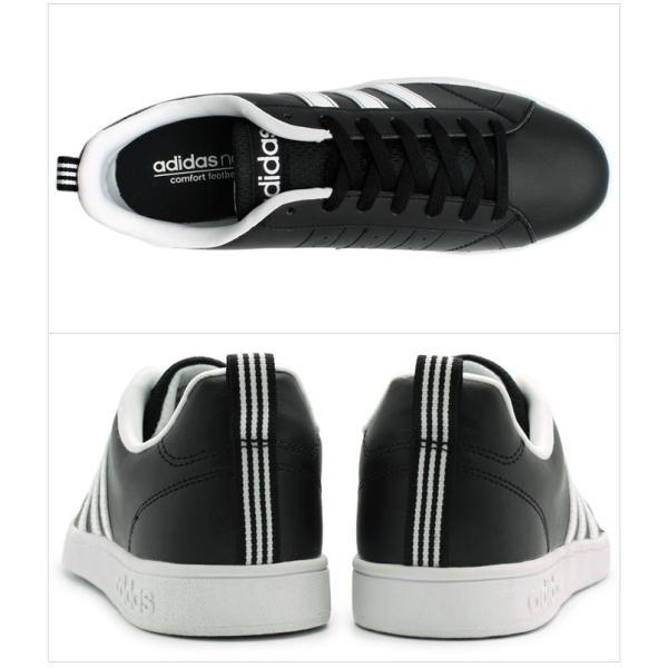adidas スニーカー バルストライプス