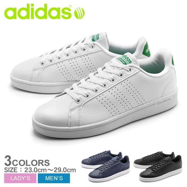 adidas neo スニーカー クラウドフォーム