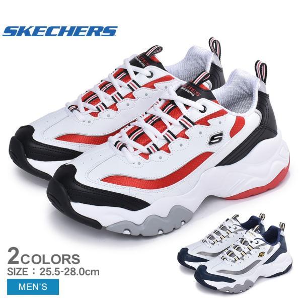 (半額以下) SKECHERS スケッチャーズ スニーカー メンズ ディライト 3.0 メリットン 52684|z-craft