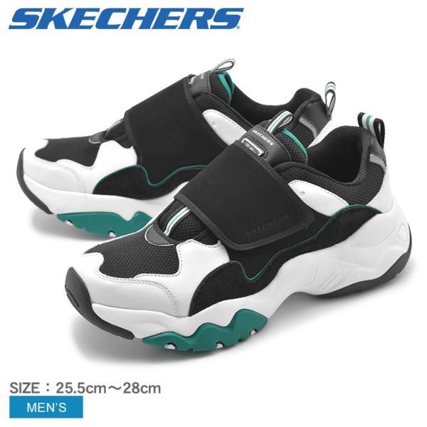 スケッチャーズ スニーカー メンズ おしゃれ SKECHERS ディーライト 3-シングルポイント 999881 BKGR|z-craft