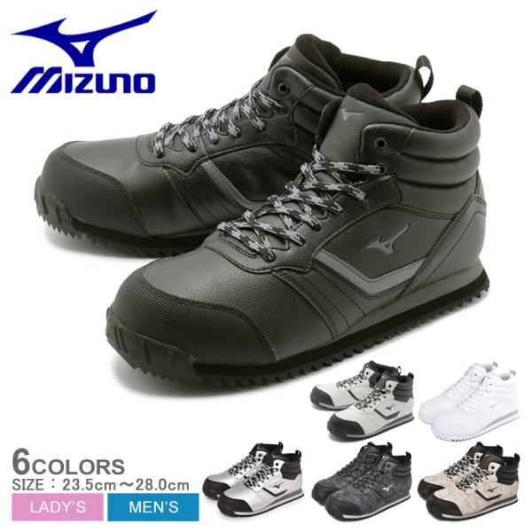 ミズノ スニーカー メンズ レディース スノースケープ MIZUNO B1GA1803 ブラック 黒 ホワイト 白 靴 シューズ スノー 運動 防水
