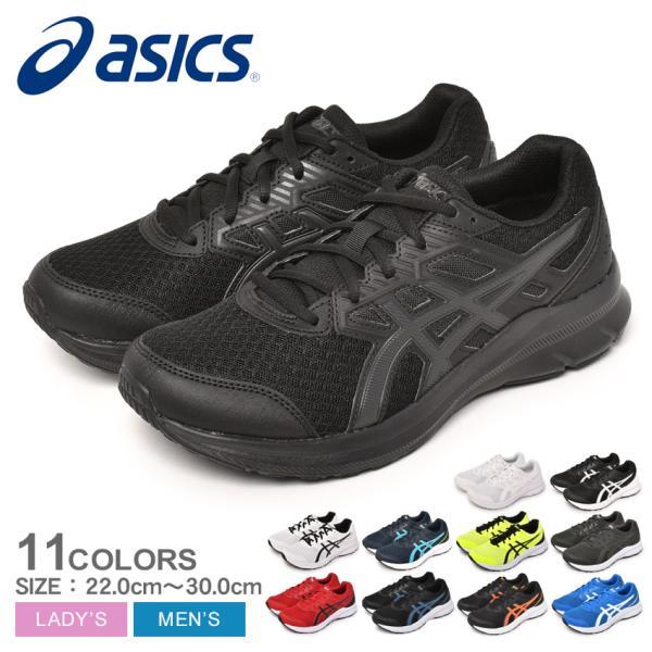 アシックススニーカーメンズレディースJOLT3ASICS1011B041ブラック黒ホワイト白シューズランニングジョギング靴父の日
