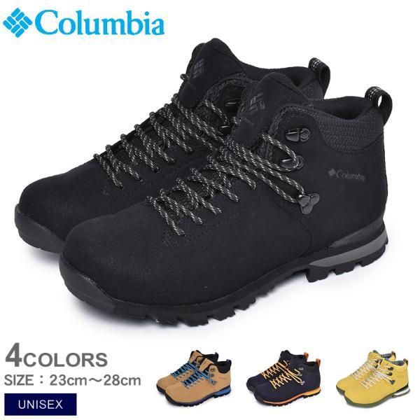 コロンビア トレッキングシューズ メンズ レディース ユニセックス メテオミッド 2 オムニテック COLUMBIA YU0301 ブラック 黒