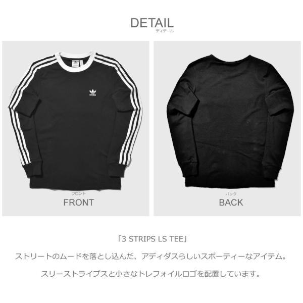 adidas 長袖Tシャツ ウェア アディダス 3ストライプス 【公式