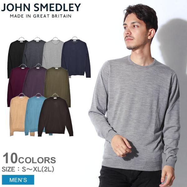 ジョンスメドレー JOHN SMEDLEY ...