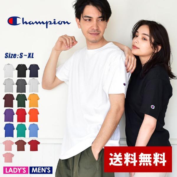 (メール便 送料無料) チャンピオン Tシャツ メンズ レディース CHAMPION T425 ブラック 黒 ホワイト 白 グレー ウェア ウエア トップス カジュアル|z-craft
