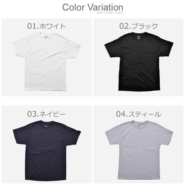 (メール便 送料無料) チャンピオン Tシャツ メンズ レディース CHAMPION T425 ブラック 黒 ホワイト 白 グレー ウェア ウエア トップス カジュアル|z-craft|04