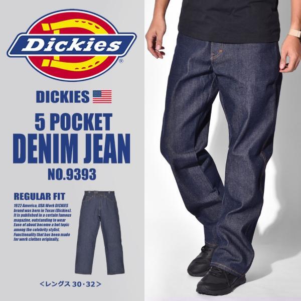 ディッキーズ ワークパンツ メンズ 5 POCKET DENIM JEAN 9393 ボトムス DICKIES デニム