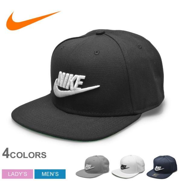 NIKE ナイキ 帽子 フューチュラ プロ キャップ 891284 メンズ レディース ベーシック ブランド キャップ 父の日