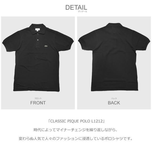 【メール便可】ラコステ 半袖ポロシャツ L1212 メンズ クラシック ピケ スポーツ LACOSTE  鹿の子 ワンポイント 白 黒|z-craft|08