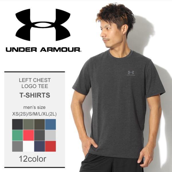 【メール便可】UNDER ARMOUR アンダーアーマー Tシャツ レフト チェスト ロゴTシャツ 1257616 メンズ z-craft