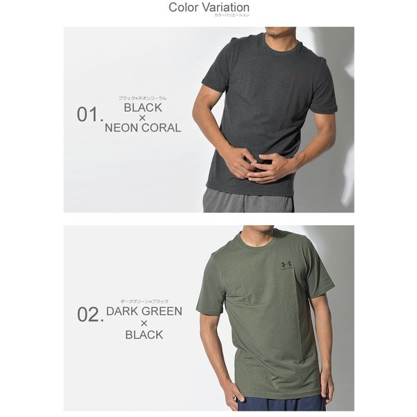 【メール便可】UNDER ARMOUR アンダーアーマー Tシャツ レフト チェスト ロゴTシャツ 1257616 メンズ z-craft 02