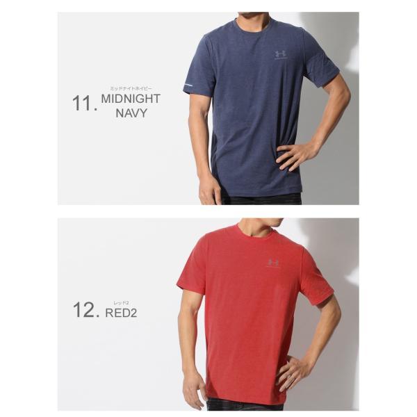 【メール便可】UNDER ARMOUR アンダーアーマー Tシャツ レフト チェスト ロゴTシャツ 1257616 メンズ z-craft 12