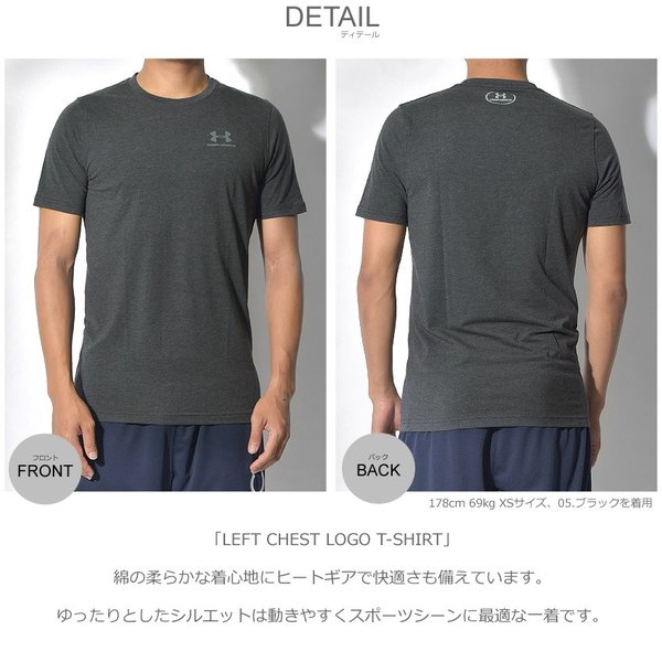 【メール便可】UNDER ARMOUR アンダーアーマー Tシャツ レフト チェスト ロゴTシャツ 1257616 メンズ z-craft 13