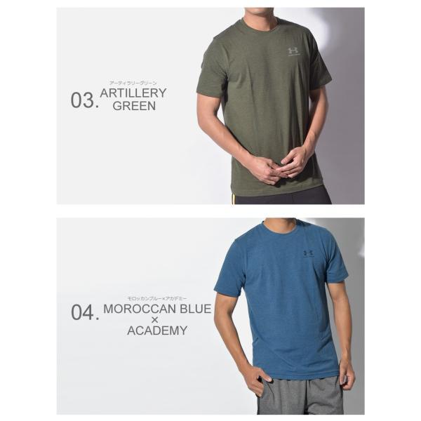 【メール便可】UNDER ARMOUR アンダーアーマー Tシャツ レフト チェスト ロゴTシャツ 1257616 メンズ z-craft 03
