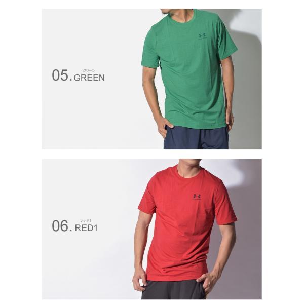 【メール便可】UNDER ARMOUR アンダーアーマー Tシャツ レフト チェスト ロゴTシャツ 1257616 メンズ z-craft 04