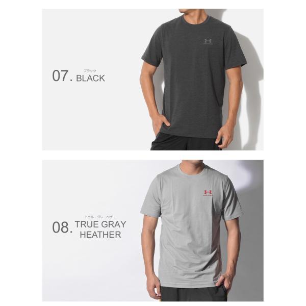 【メール便可】UNDER ARMOUR アンダーアーマー Tシャツ レフト チェスト ロゴTシャツ 1257616 メンズ z-craft 05