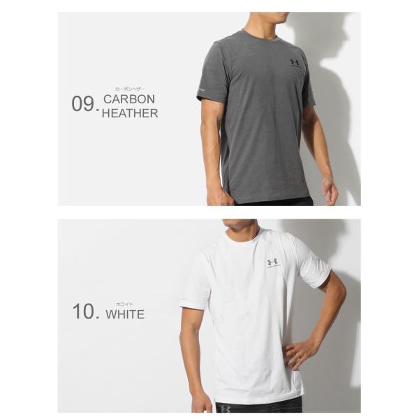 【メール便可】UNDER ARMOUR アンダーアーマー Tシャツ レフト チェスト ロゴTシャツ 1257616 メンズ z-craft 06