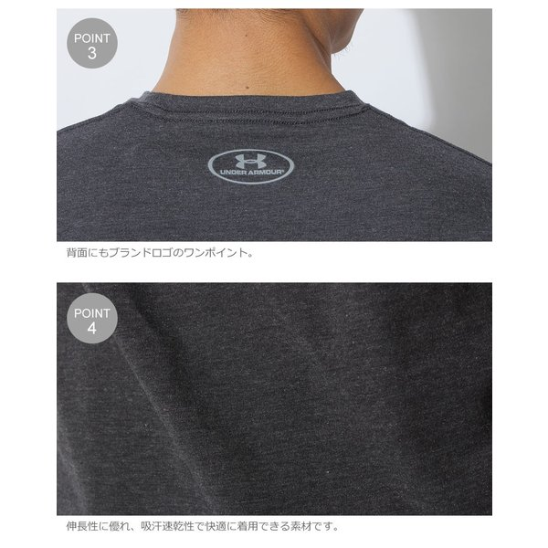 【メール便可】UNDER ARMOUR アンダーアーマー Tシャツ レフト チェスト ロゴTシャツ 1257616 メンズ z-craft 10