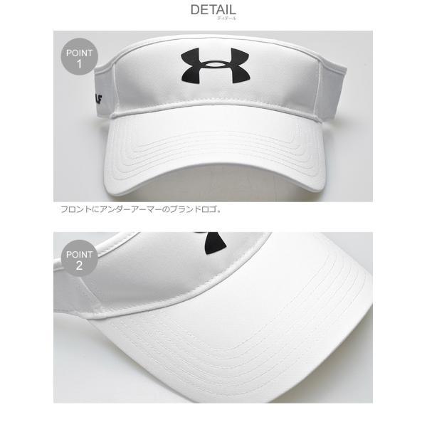 UNDER ARMOUR アンダーアーマー サンバイザー UA ヘッドライン ゴルフ バイザー 1291834 帽子|z-craft|04