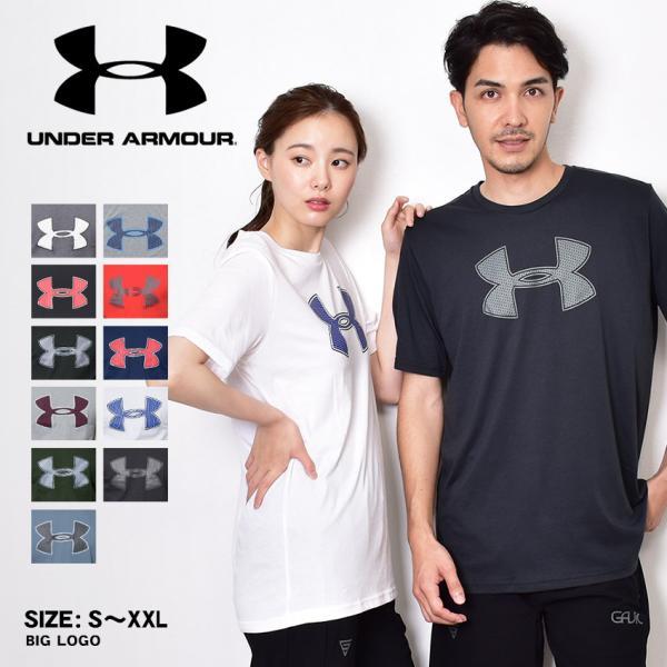 (メール便可)アンダーアーマーTシャツ半袖メンズビッグロゴUNDERARMOUR1329583ブラック黒ホワイト白赤グレー半袖ト