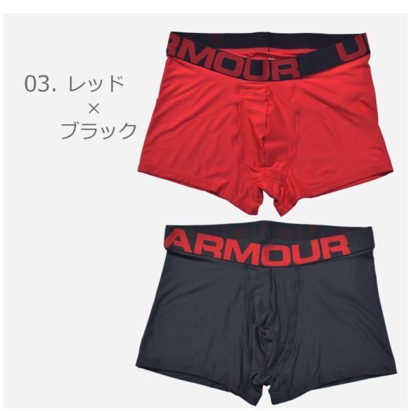 (店内全品クリアランス) アンダーアーマー ボクサーパンツ パンツ TECH 3 IN 2 PACK 2枚セット 1327414 メンズ 下着 【返品不可】|z-craft|04