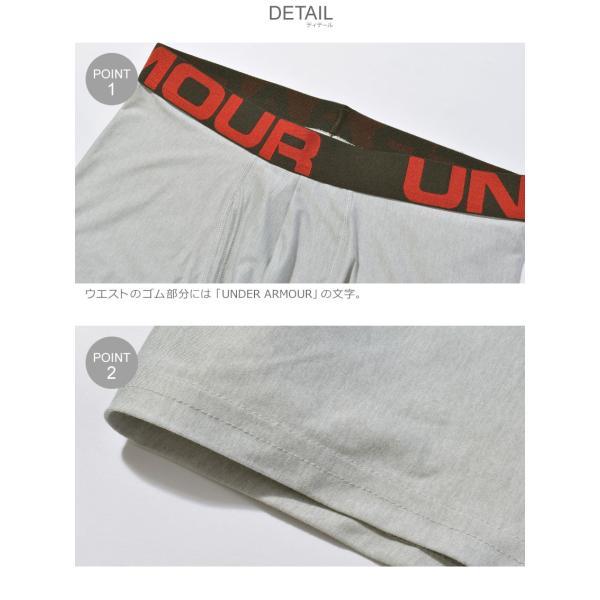 (店内全品クリアランス) アンダーアーマー ボクサーパンツ パンツ TECH 3 IN 2 PACK 2枚セット 1327414 メンズ 下着 【返品不可】|z-craft|07