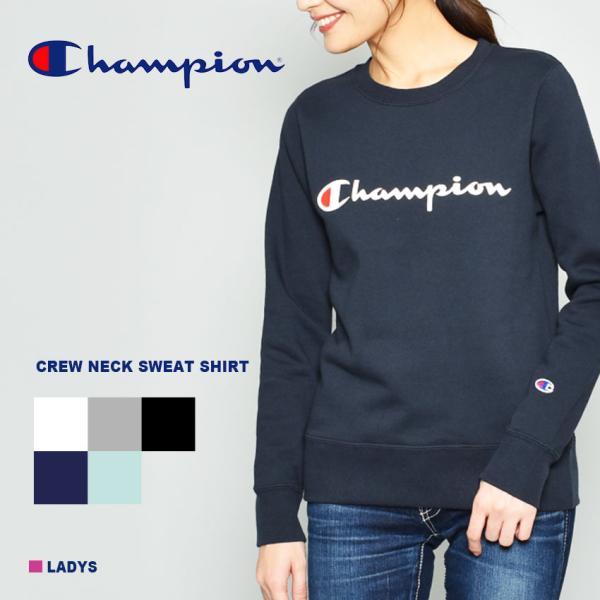 (15%以上OFF) CHAMPION チャンピオン スウェット レディース スエット クルー ネックス ウェット セーター CW-N015|z-craft