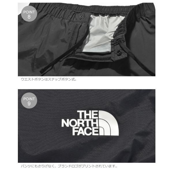 THE NORTH FACE ザ ノースフェイス レインスーツ ハイベントレインテックス NP11816 メンズ アウトドア トレッキング フェス キャンプ|z-craft|13
