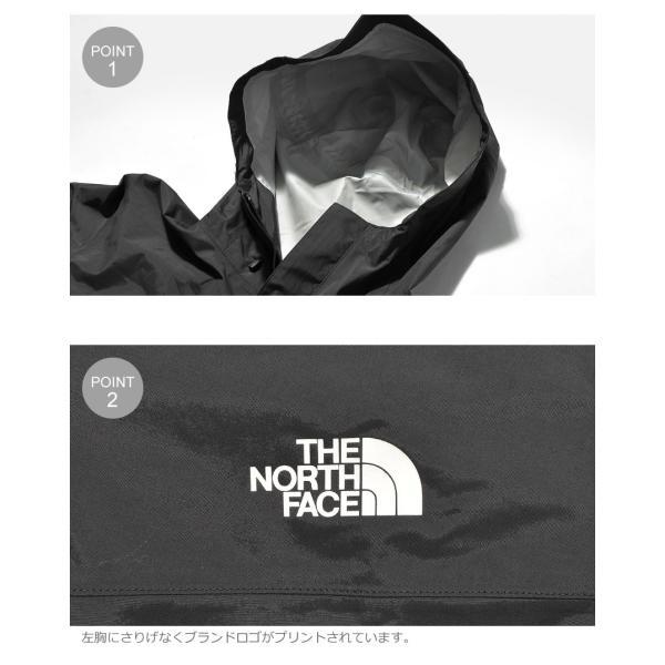 THE NORTH FACE ザ ノースフェイス レインスーツ ハイベントレインテックス NP11816 メンズ アウトドア トレッキング フェス キャンプ|z-craft|09