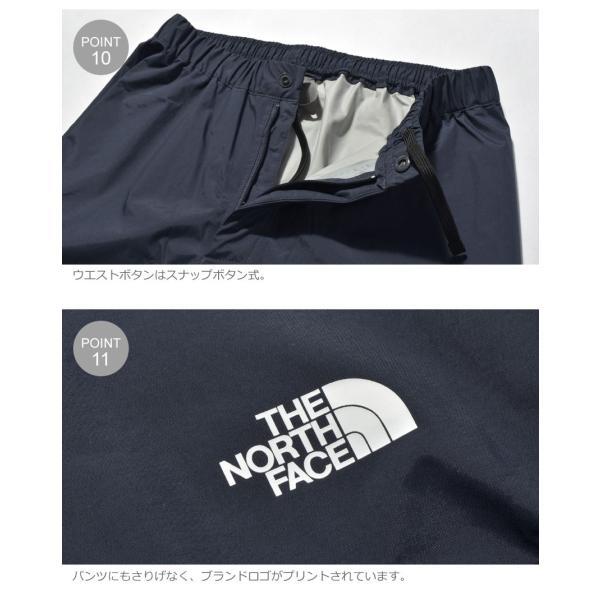 THE NORTH FACE ザ ノースフェイス レインスーツ ハイベントレインテックス NPW11816 レディース アウトドア キャンプ フェス|z-craft|14
