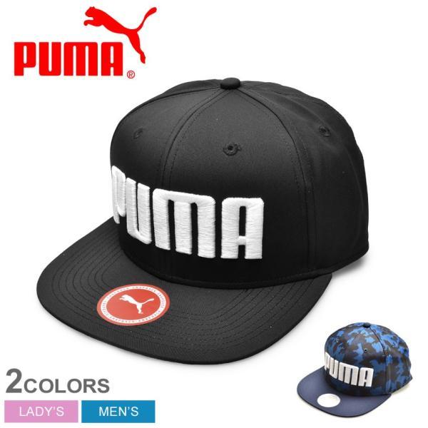 (店内全品クリアランス) プーマ PUMA キャップ フラットブリム 021460 メンズ レディース 帽子 CAP|z-craft
