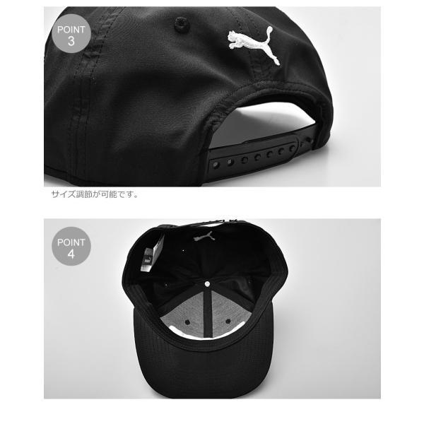 (店内全品クリアランス) プーマ PUMA キャップ フラットブリム 021460 メンズ レディース 帽子 CAP|z-craft|05