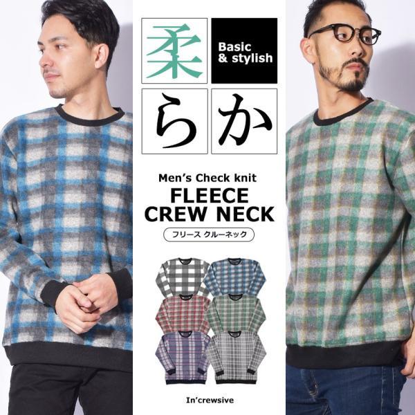 (半額以下) トレーナー メンズ フリース クルーネック FLEECE CREW NECK IN-1110F インクルーシブ|z-craft