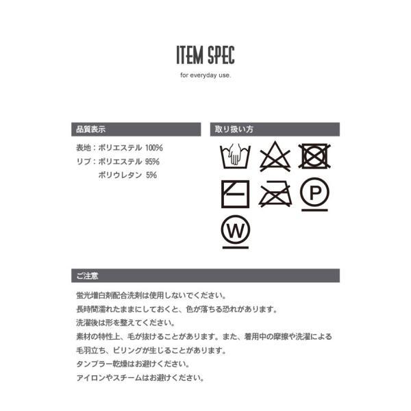 (半額以下) トレーナー メンズ フリース クルーネック FLEECE CREW NECK IN-1110F インクルーシブ|z-craft|11