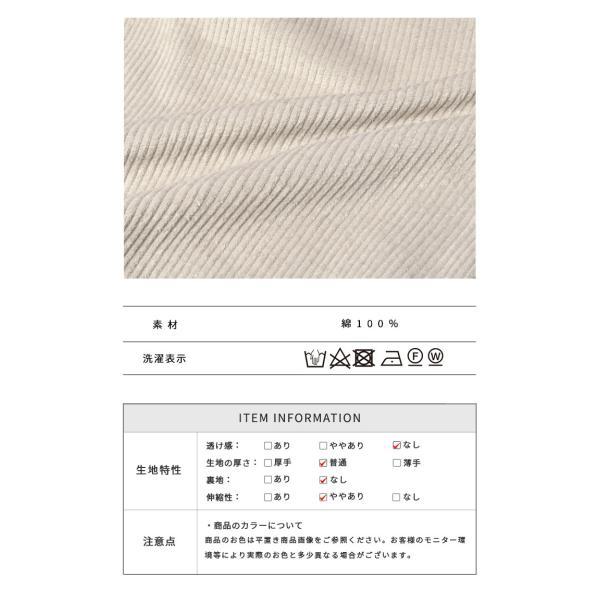 コーデュロイ ワイドパンツ レディース ボトムス カジュアル ナチュ&ダイアリー  (返品送料無料) z-craft 15