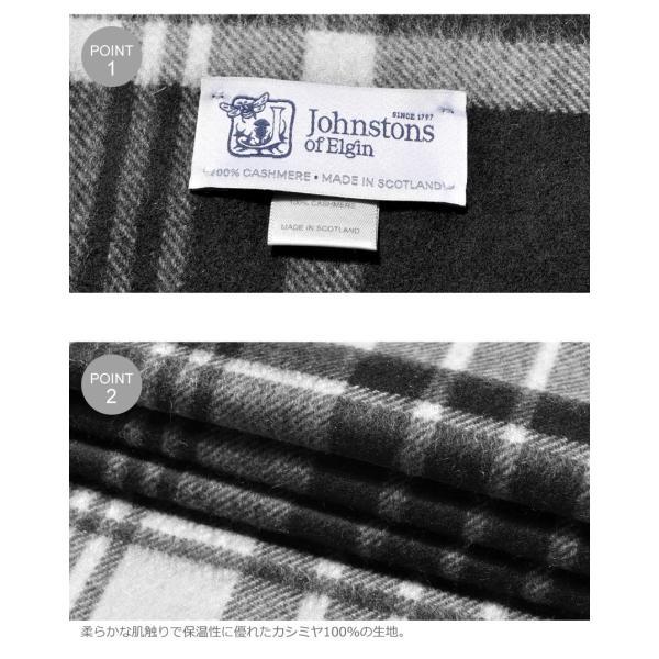 (最安値に挑戦価格) JOHNSTONS ジョンストンズ ストール CASHMERE STALL WA000057 メンズ レディース 中判|z-craft|06